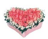 kalp içerisinde 9 adet pembe gül  Batman çiçek satışı