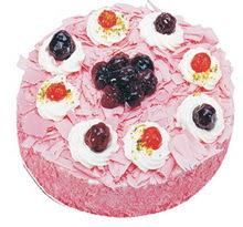 Sahane Tat yas pasta frambogazli yas pasta  Batman çiçek gönderme sitemiz güvenlidir