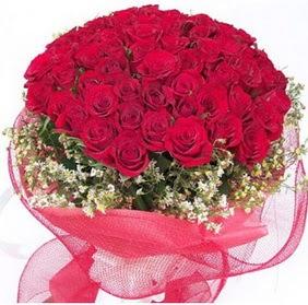 Batman online çiçekçi , çiçek siparişi  29 adet kırmızı gülden buket