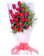 19 adet kırmızı gül buketi  Batman uluslararası çiçek gönderme